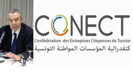 Second Congress of CONECT on November 14