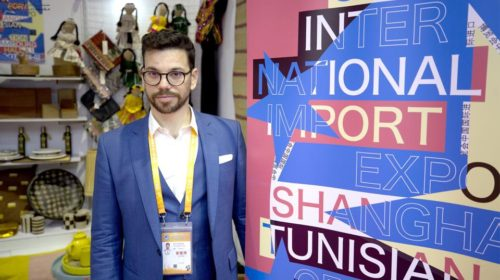 Rambourg Foundation philanthropic mission in first Shanghai International Import Exhibition
