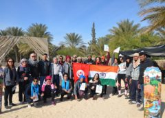 PINNA association holds first Yoga and Ayurveda retreat in Nouail oasis, Douz