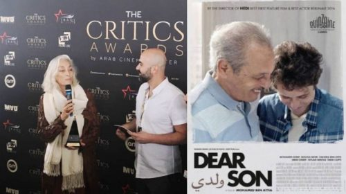 Cannes 2019: Actor Mohamed Dhrif wins ACC Critics Awards