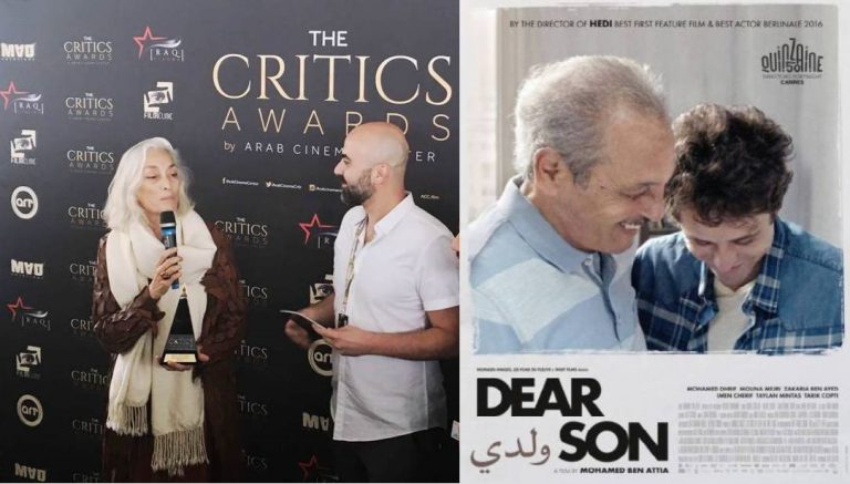Cannes 2019: Actor Mohamed Dhrif wins ACC Critics Awards - Tunisian
