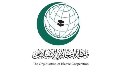 Saudi Arabia to host 14th Islamic Summit