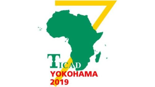Call for Tunisian start-ups to participate in Tokyo International Conference on African Development