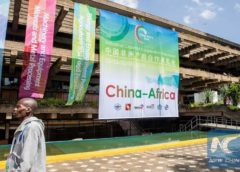 Tunisia to take part in China-Africa event on economy
