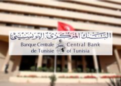 Tunisian central bank keeps key rate unchanged at 6.25%