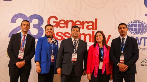 Seat for Tunisia in UNWTO Executive Council