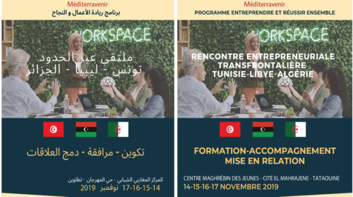 "Mediterravenir to organize cross-border meeting in Tataouine as part of ""Entreprendre et Réussir Ensemble"" programme"