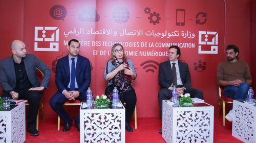 "10 Tunisian startups to take part in ""Emerging Valley"" event  in Marseille December 3-5"