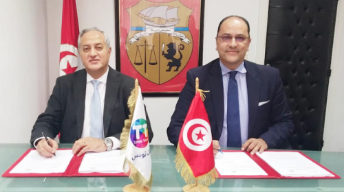 Tunisie Telecom supports modernization of Higher Education Ministry's services