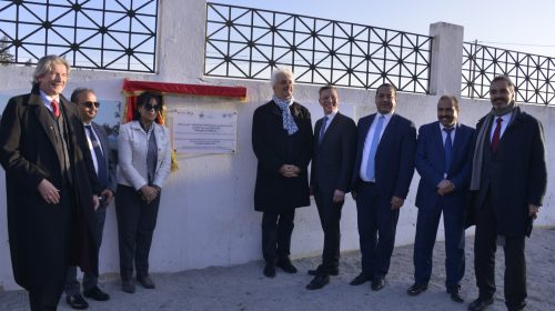Future Lab Tunisia to build premises in Ibn Khaldoun middle school in Manouba